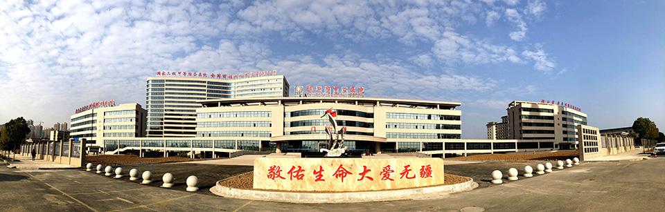 太阳城娱乐场平台中心医院