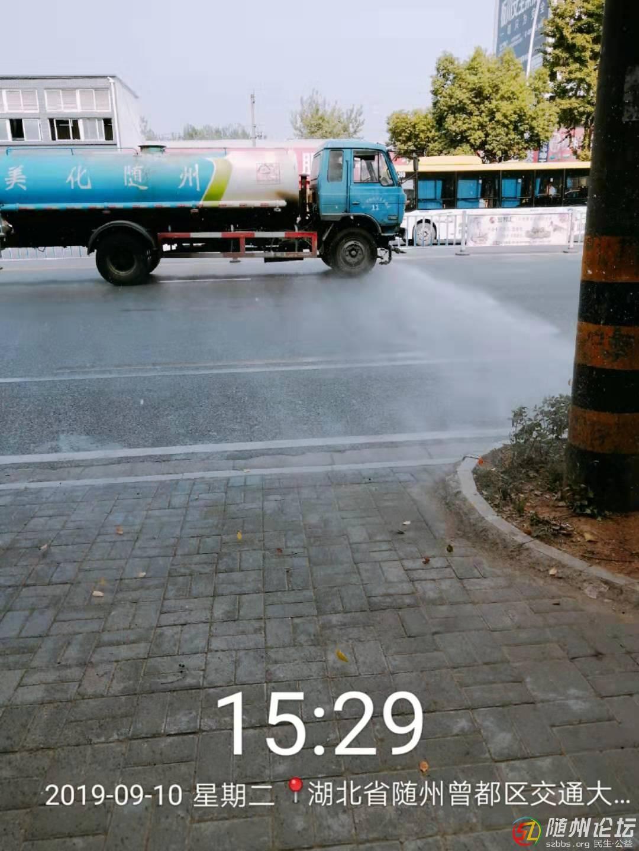 微信图片_20190910170830.jpg