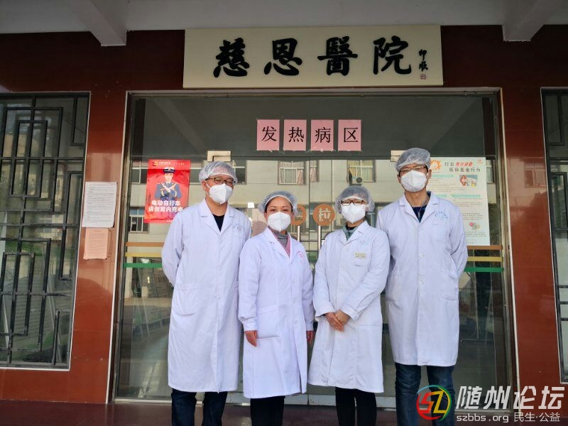 太阳城娱乐场平台市中心医院下派医师团队
