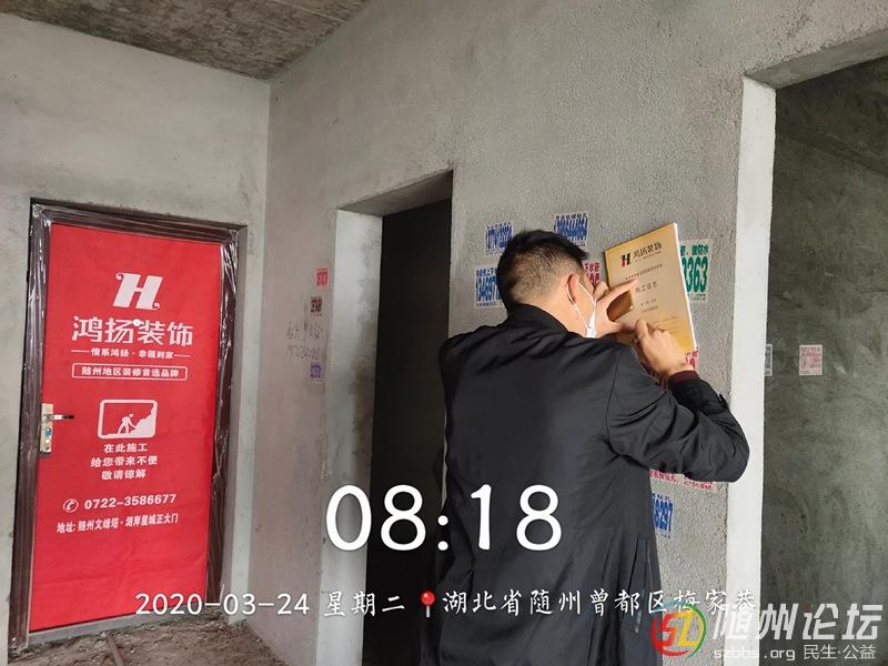 微信图片_202003241647342_副本.jpg