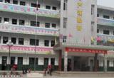 万和镇中心学校