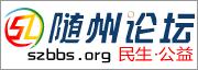 太阳城娱乐场平台论坛